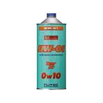 pro-Cat01-UW-01.png